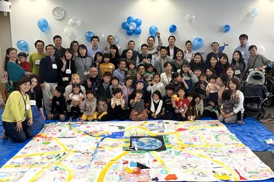 BCon SDGsファミリーデイ