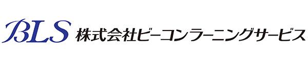 c-logo-BLS